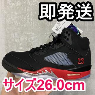 ナイキ(NIKE)の26.0cm◆Nike Air Jordan 5 Retro SE Top3(スニーカー)