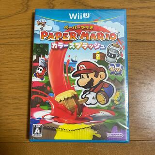 ペーパーマリオ カラースプラッシュ Wii U(家庭用ゲームソフト)