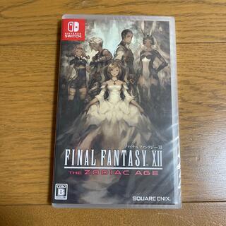 ファイナルファンタジーXII ザ ゾディアック エイジ Switch(家庭用ゲームソフト)