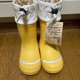 ムジルシリョウヒン(MUJI (無印良品))の無印良品 長靴(長靴/レインシューズ)