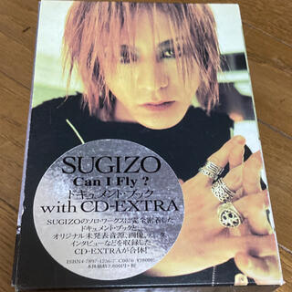 Can I Fly? / SUGIZO((アート/エンタメ)