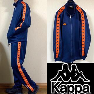 カッパ(Kappa)の90's kappa  カッパ セットアップ ジャージ ナイロンジャケット (ナイロンジャケット)