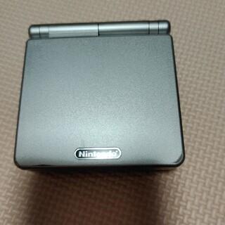 ゲームボーイアドバンスSP(携帯用ゲーム機本体)