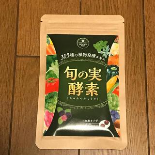 さくらの森 旬の実酵素 (ダイエット食品)