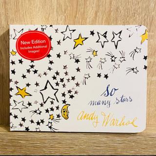 アンディウォーホル(Andy Warhol)の特別価格で販売中! 英語絵本 ミュージアム イラスト集 アンディウォーホル(アート/エンタメ)