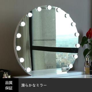 女優ミラー 卓上 LED ミラー 明るさ調整可能 飛散防止(卓上ミラー)