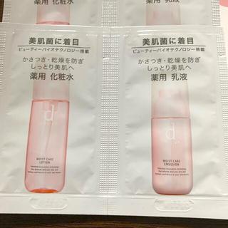 ディープログラム(d program)のdプログラム モイストケア MB 化粧水  乳液(化粧水/ローション)