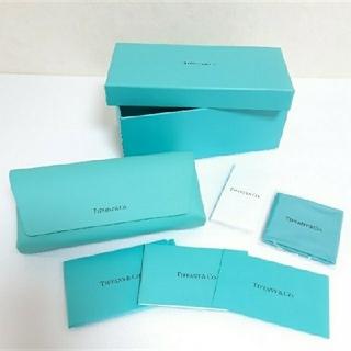 ティファニー(Tiffany & Co.)のティファニー メガネ サングラス ケース 空箱 セット 小物入れ(サングラス/メガネ)