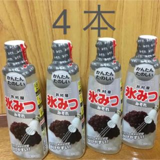 かき氷シロップ 井村屋氷みつ みぞれ 4本(菓子/デザート)