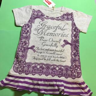 アイエルバイサオリコマツ(il by saori komatsu)のStyle.ONE....女の子半袖Tシャツ…(90センチ)…新品未使用(Tシャツ/カットソー)