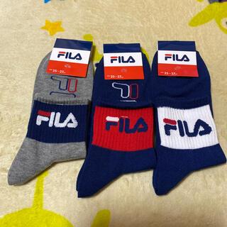 フィラ(FILA)の新品 フィラ メンズソックス 靴下 25cm-27cm(ソックス)