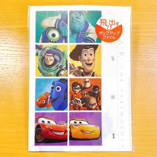 Disney - ピクサーザフレンドシップ クリアファイル トイストーリー クリアファイル