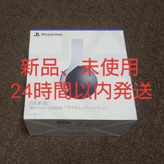 ソニー(SONY)のPULSE 3D ワイヤレスヘッドセット (CFI-ZWH1J)(ヘッドフォン/イヤフォン)