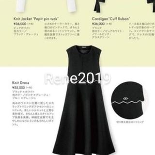ルネ(René)の☆Reneルネ☆美品 ワンピース34(ロングワンピース/マキシワンピース)