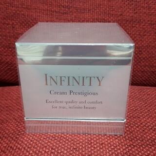 インフィニティ(Infinity)のインフィニティクリームプレステジアス(フェイスクリーム)