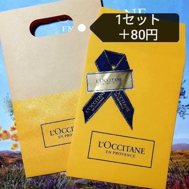 L'OCCITANE(ロクシタン)の未使用☆ロクシタン 50G石鹸セット コスメ/美容のボディケア(ボディソープ/石鹸)の商品写真