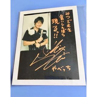 下野紘さん 直筆サイン入りチェキ