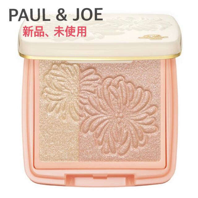 PAUL & JOE(ポールアンドジョー)のポール&ジョーコンパクトI パウダーブラッシュ 新品 コスメ/美容のベースメイク/化粧品(その他)の商品写真