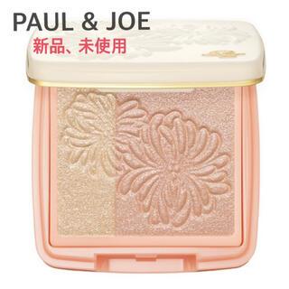 PAUL & JOE - ポール&ジョーコンパクトI パウダーブラッシュ 新品