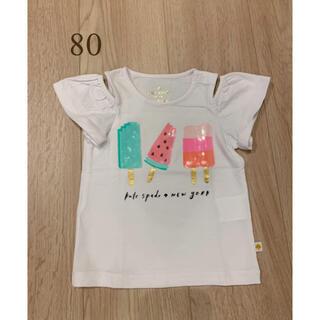 ケイトスペードニューヨーク(kate spade new york)の【kate spade♠︎】肩あきデザイン 半袖Tシャツ(Tシャツ)