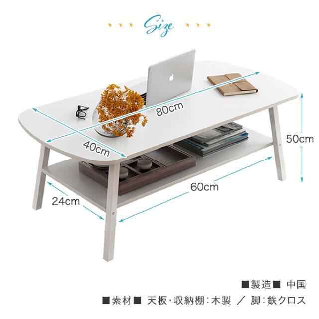 テーブル センターテーブル ローテーブル おしゃれ 白 北欧 収納棚 インテリア インテリア/住まい/日用品の机/テーブル(ローテーブル)の商品写真