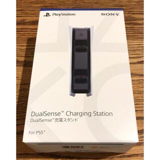 プレイステーション(PlayStation)の未使用 純正品 PS5 DualSense 充電スタンド CFI-ZDS1J (その他)