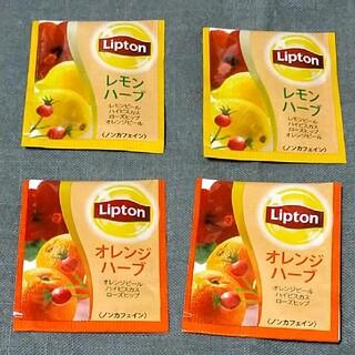 Liptonレモンハーブ&オレンジハーブセット(茶)