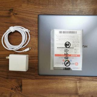 ファーウェイ(HUAWEI)のMatebook 14  r5 512gb 新品同様 (ノートPC)