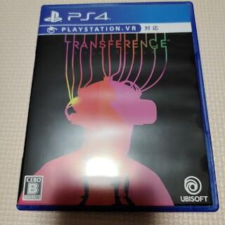 トランスファレンス PS4(家庭用ゲームソフト)