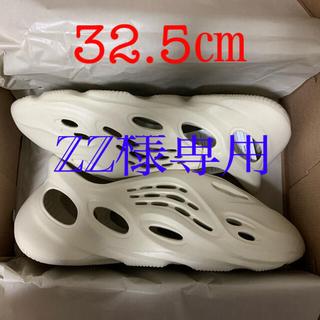 """アディダス(adidas)のZZ様専用ADIDAS YEEZY FOAM RUNNER """"SAND""""(サンダル)"""