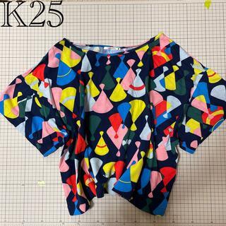 ミナペルホネン(mina perhonen)のミナペルホネン 綿素材 Tシャツカットソー 半袖(Tシャツ(半袖/袖なし))