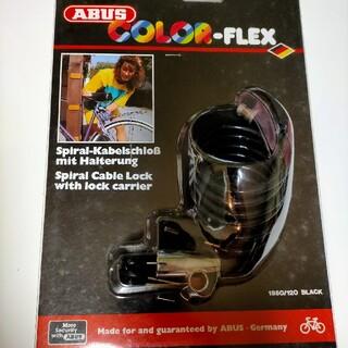 アバス(ABUS)の鍵 チェーン ABUS COLOR-FLEX 自転車用(セキュリティ)