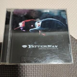 映画「ヤッターマン」オリジナル・サウンドトラック(映画音楽)