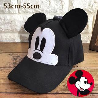 ミッキーマウス(ミッキーマウス)の【53-54cm】ミッキー 耳付き キャップ 黒(帽子)