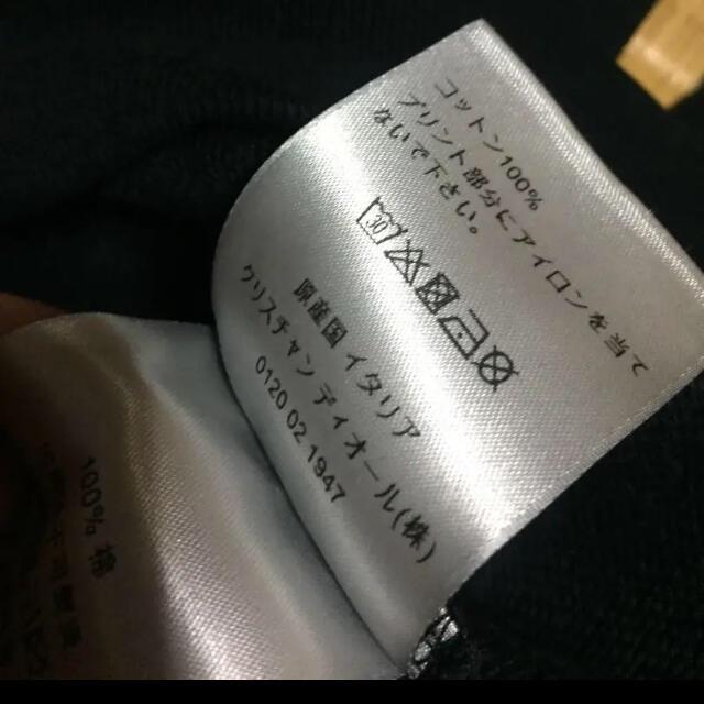 Dior(ディオール)のDior atelier ゴールド メンズのトップス(スウェット)の商品写真