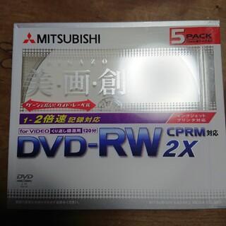 ミツビシ(三菱)の三菱ケミカル VHW12NBP5(PC周辺機器)