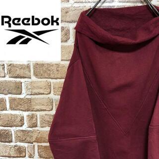 Reebok - ♡リーボック♡USA製 ハイネックスウェット ビッグサイズ 古着女子 無地