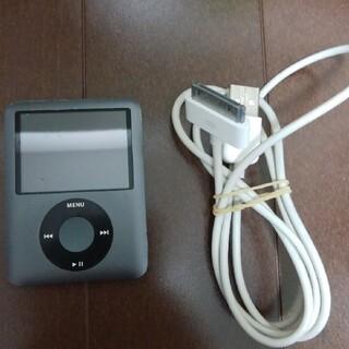 アイポッド(iPod)の【動作確認済み】 iPod nano 8GB ブラック(ポータブルプレーヤー)