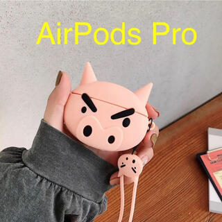 AirPods pro ケース ぶりぶりざえもん 肉厚 落下防止 しんちゃん(モバイルケース/カバー)