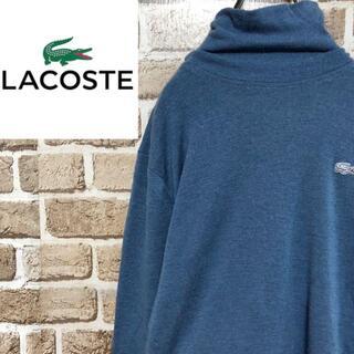 ラコステ(LACOSTE)の♡ラコステ♡フランス製 薄手ニット シルバーワニ刺繍 ハイネック タートル(ニット/セーター)