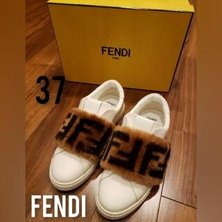 フェンディ(FENDI)の【美品】FENDI スニーカー レザースリッポン 37(スニーカー)