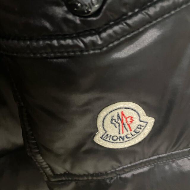 MONCLER(モンクレール)のモンクレールマヤ メンズのジャケット/アウター(ダウンジャケット)の商品写真