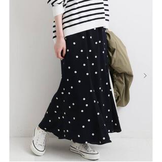 イエナ(IENA)のIENA イエナ ドットプリントランダムフレアスカート36サイズ(ロングスカート)