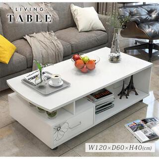 テーブル センターテーブル ローテーブル インテリア(ローテーブル)