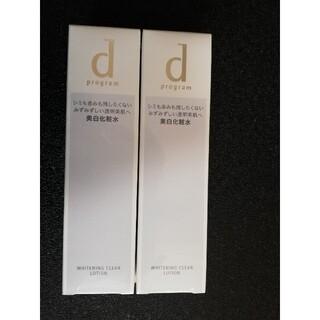 ディープログラム(d program)の資生堂 dプログラム ホワイトニングクリア ローション(化粧水/ローション)