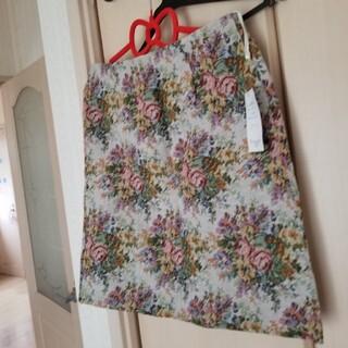 シマムラ(しまむら)の本日削除!ゴブラン織り スカート(ミニスカート)