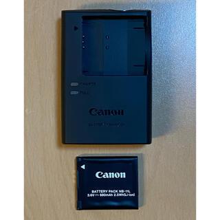 キヤノン(Canon)の新品*バッテリーパック&チャージャー*(キャノンデジカメIXY200同包分)(その他)