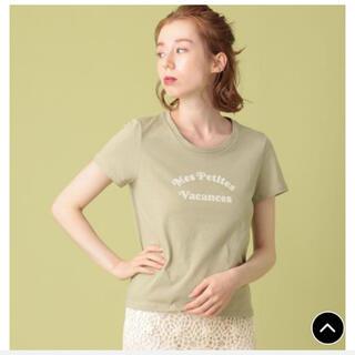 デイシー(deicy)のDEICY♡Tシャツ2021Spring(Tシャツ(半袖/袖なし))