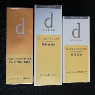 ディープログラム(d program)のdプログラムアクネケア 美容液、ローション、エマルジョ(化粧水/ローション)
