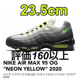"""ナイキ(NIKE)のNIKE AIR MAX 95 OG """"NEON YELLOW"""" 2020(スニーカー)"""